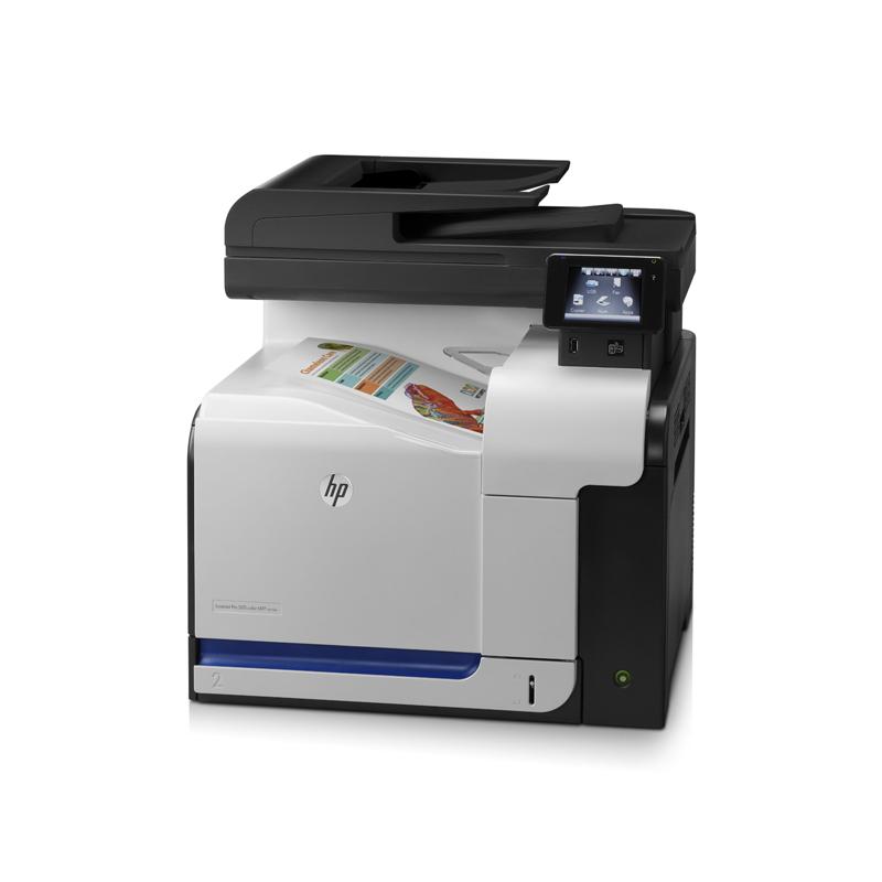 Multifunctionala Refurbished Color HP LaserJet Pro 500 M570dn, Tonere Full
